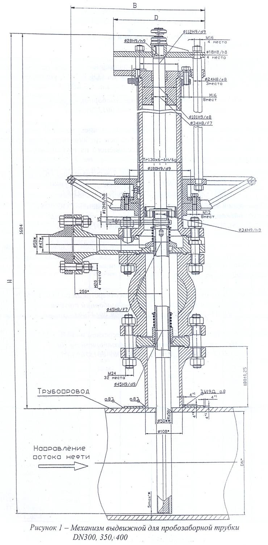 гидравлическая схема гп 400