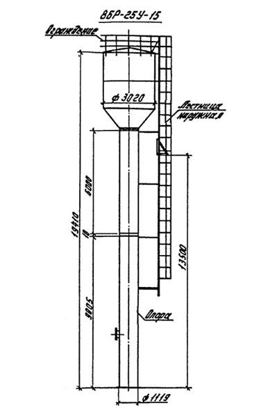Водонапорная башня вбр 25у 12